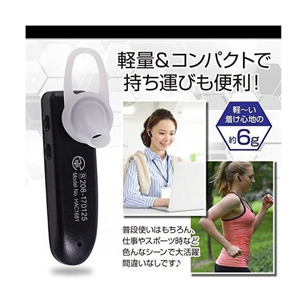 【大特価】イヤホン Bluetooth 無線 HAC1787