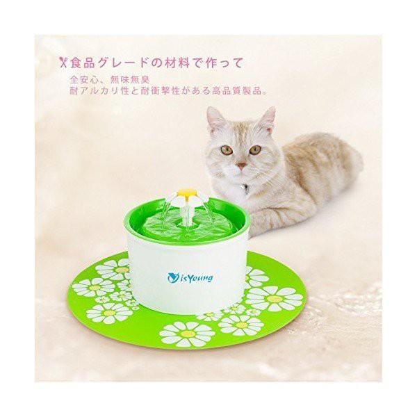 isYoung ペット自動給水器 猫用自動給水器 犬 水...