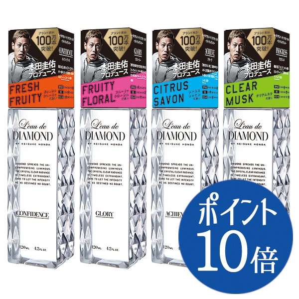 ロードダイアモンド バイ ケイスケ ホンダ ライト...