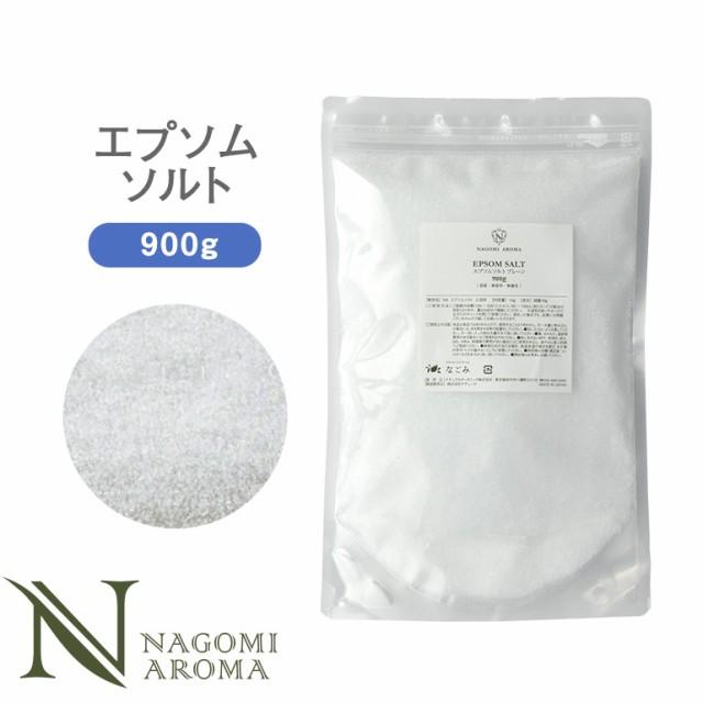 エプソムソルト 1kg m1 【 国産 無着色 無香料 バ...
