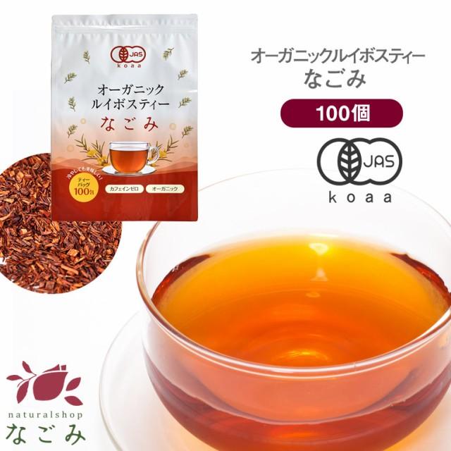 オーガニック・ルイボスティー なごみ 100個入【...