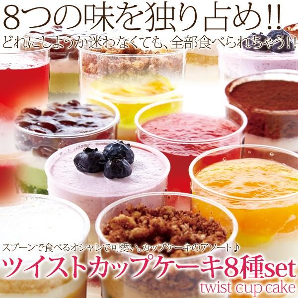 【送料無料】【同梱不可】スプーンで食べるオシャ...