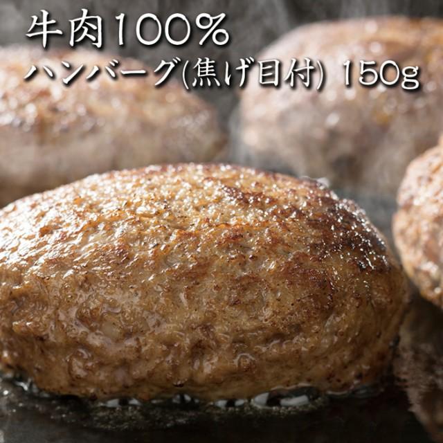 【送料無料】【news every.で紹介】鳥益 牛肉100...