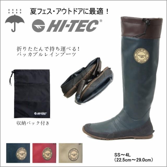 【旧モデル】ハイテック レディース メンズ レイ...