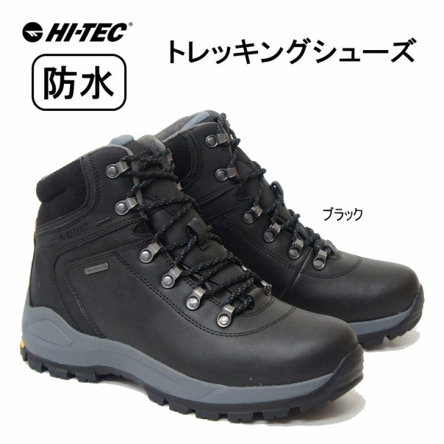 HI-TEC ハイテック 本革 レザー トレッキング ブ...
