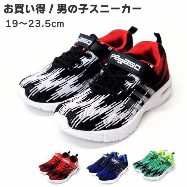 【返品交換不可】子供靴 安い 男の子用 キッズ ジ...