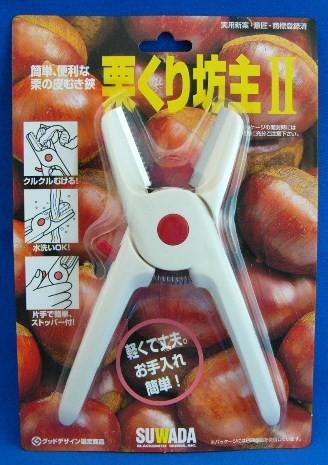 栗の皮むきハサミ『栗くり坊主2』   【お買い物...