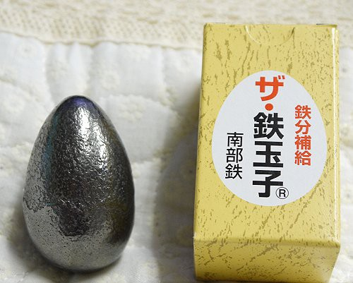 ザ・鉄玉子(鉄たまご)