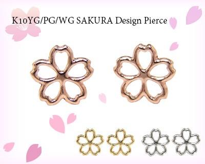K10YG/PG/WG 桜 さくら サクラ ピアス