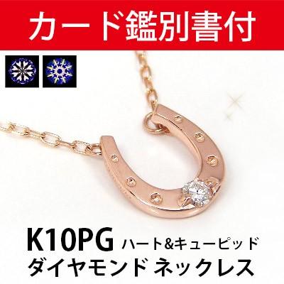【送料無料】 【H&Cカード鑑別書付】 ダイヤモン...