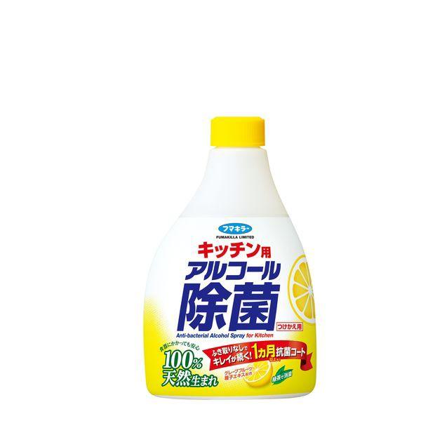フマキラー キッチン用アルコール除菌 つけかえ...