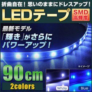 【メール便/代引不可/送料無料】LEDテープライト ...