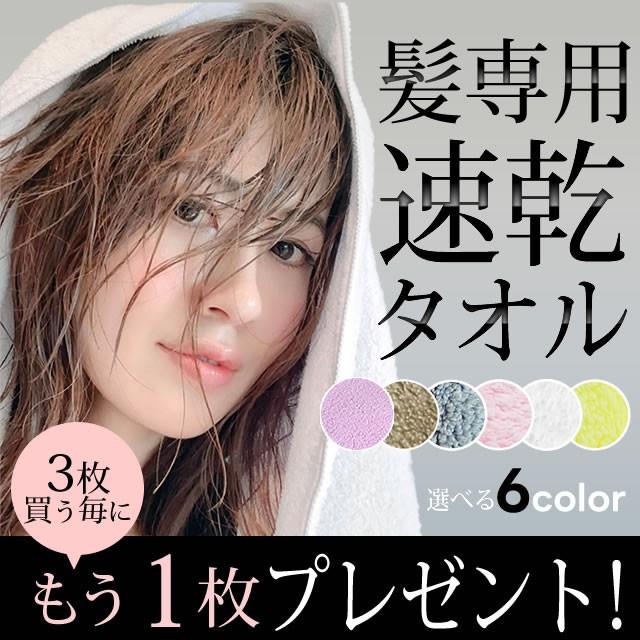 ★送料無料★メール便★毛髪診断士が美髪のためだ...