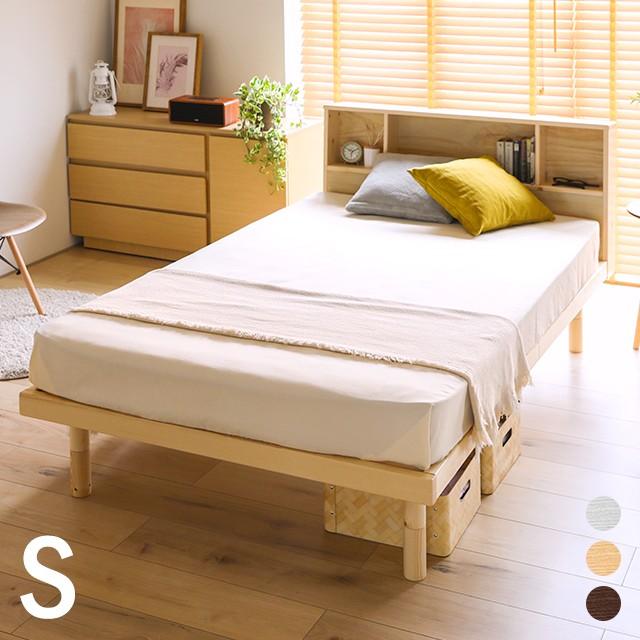【予約】 ベッド すのこベッド シングル Cuenca ...