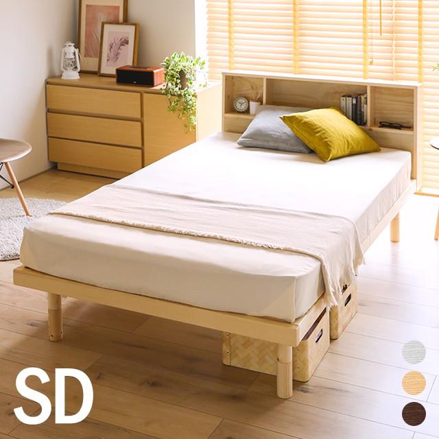 【予約】 ベッド すのこベッド セミダブル Cuenca...