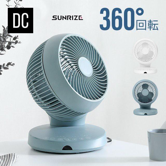 扇風機 3D首振り サーキュレーター DCモーター リ...