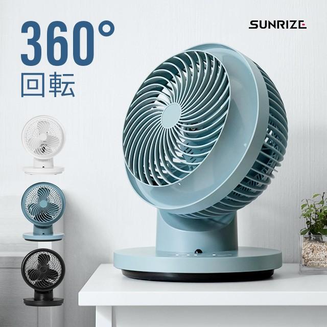 扇風機 サーキュレーター 3D首振り リモコン付き ...
