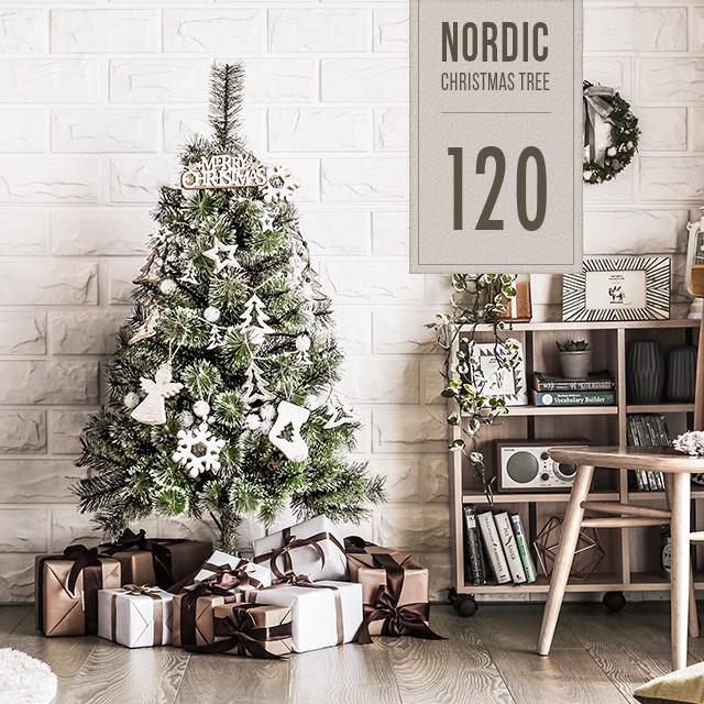 クリスマスツリー おしゃれ 北欧 120cm 送料無料 ...