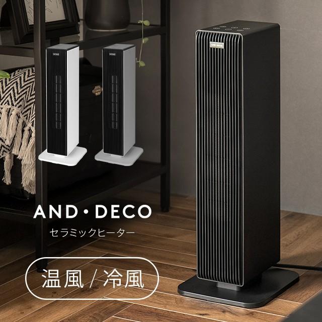 【1年保証】 セラミックヒーター 温冷風扇 暖房 ...