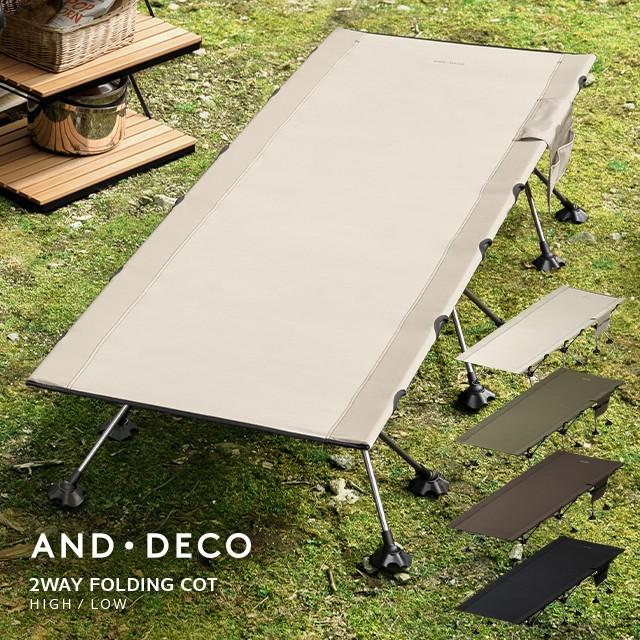 コット キャンプ用ベッド 折りたたみ 折畳み 簡易...