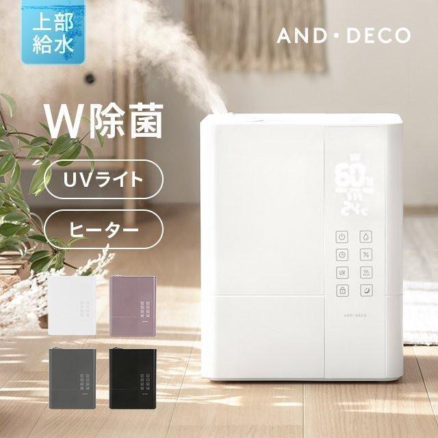 【1年保証】 UV除菌機能付き ハイブリッド加湿器 ...