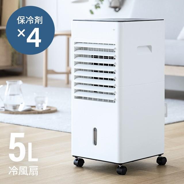 冷風扇 リモコン式 保冷剤4個 タイマー機能付き ...