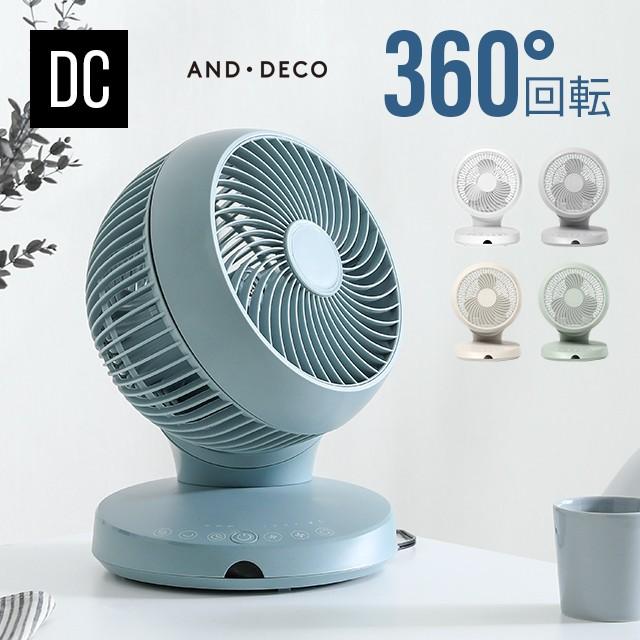 4色展開 360°首振り サーキュレーター 扇風機 DC...