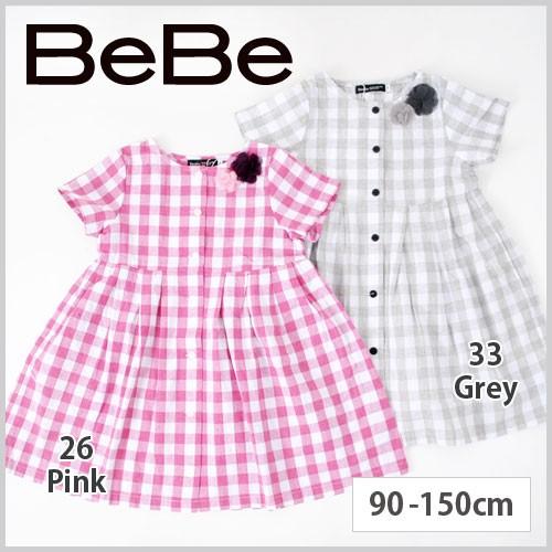 【A-1】【8/17再々値下げ】65%OFF  子供服 ベベ ...
