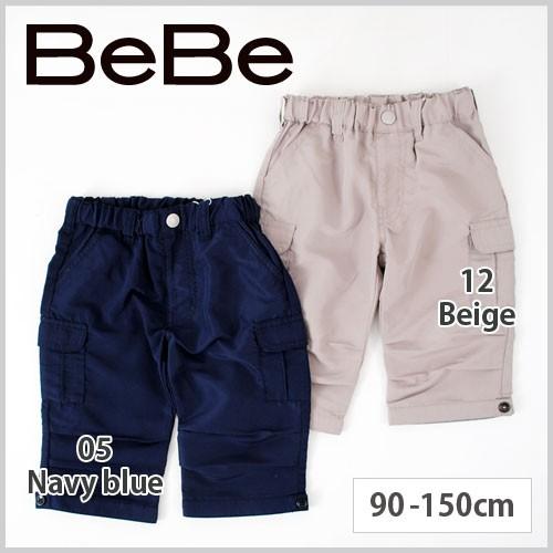 【B-1】【8/17再々値下げ】65%OFF  子供服 ベベ ...
