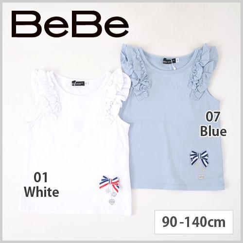 【A-4】【8/17再々値下げ】65%OFF  BeBe ベベ 子...