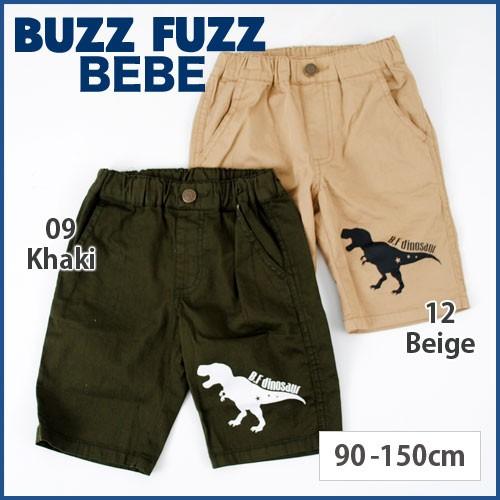 【D-2】【8/17再々値下げ】65%OFF 【BUZZ FUZZ BE...