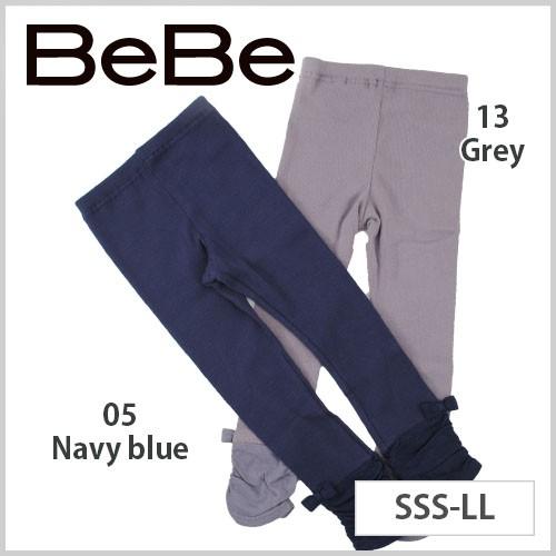 【B-2】12/11再値下げ 50%OFF 【BeBe/ベベ】 BeBe...