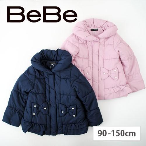 【B-6】11/30再値下げ 50%OFF 【ネット・アウトレ...