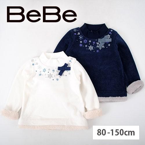 【B-1】 12/11再値下げ 50%OFF【ネット・アウトレ...