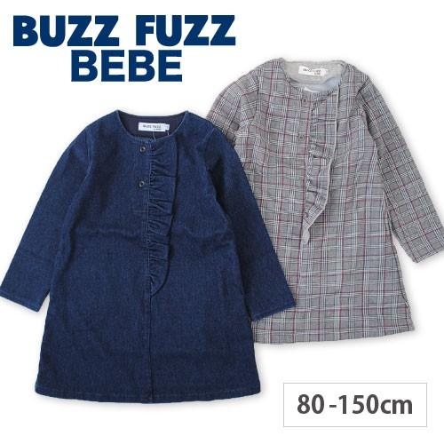 【C-3】【12/11再値下げ】  50%OFF 【BUZZ FUZZ B...