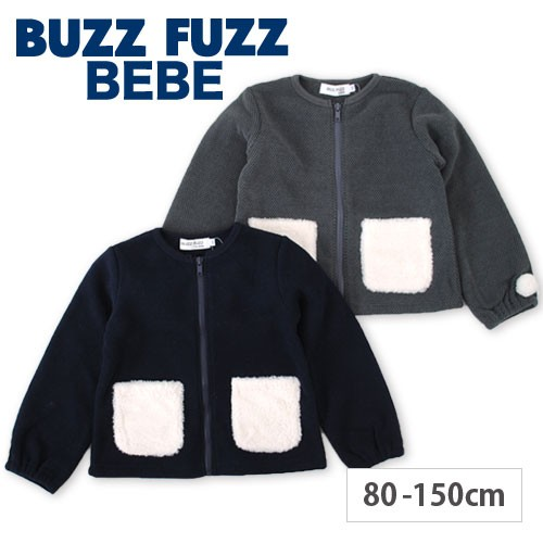 【C-3】10/10新入荷 30%OFF 【BUZZ FUZZ BEBE/バ...
