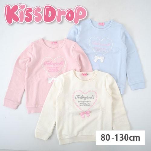 【I】10/8特別価格 55%OFF【KissDrop/キッスドロ...