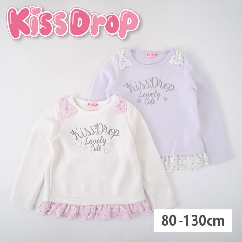 【I】10/5特別価格 53%OFF 【KissDrop/キッスドロ...