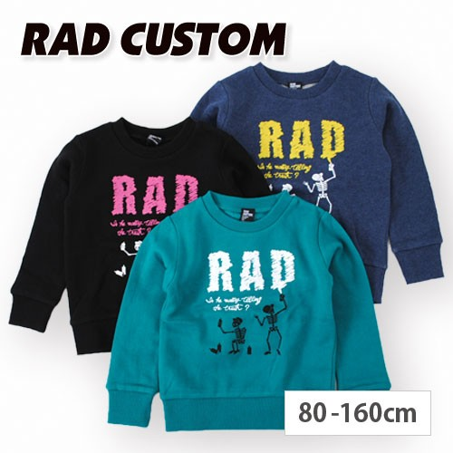 【F-1】10/8特別価格 53%OFF 【RAD CUSTOM/ラッド...