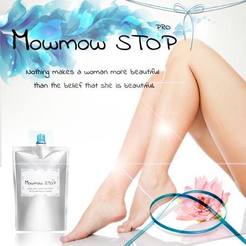[男女兼用]お風呂で塗るだけ♪【Mow mow STOP PRO...