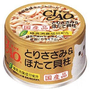 チャオ ホワイティ とりささみ&ほたて貝柱 85g 【...