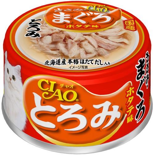 チャオ とろみ ささみ・まぐろ ホタテ味 缶詰 80g...