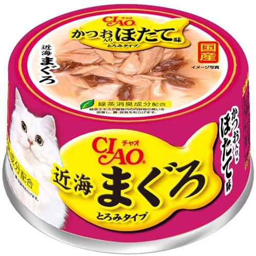 いなば 近海まぐろ かつお入り ほたて味 80g 【キ...