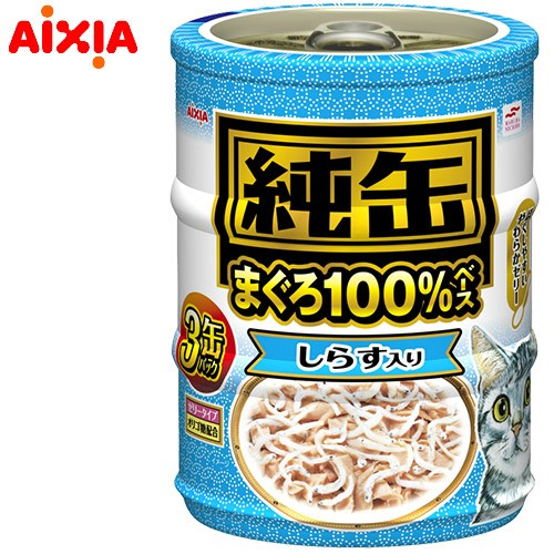 アイシア 純缶ミニ3P しらす入り 65gX3 【ウェ...