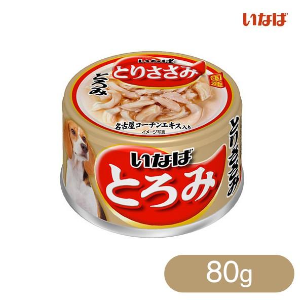 いなば とろみ とりささみ 缶詰 80g 【ドッグフー...