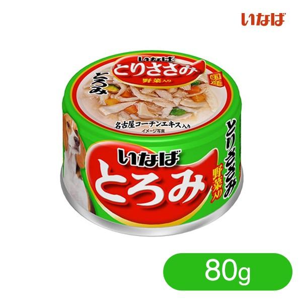 いなば とろみ とりささみ・野菜入り 缶詰 80g 【...
