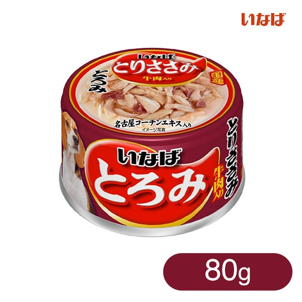 いなば とろみ とりささみ・牛肉入り 缶詰 80g 【...