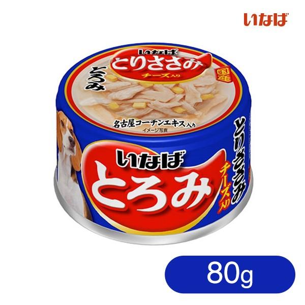 いなば とろみ とりささみ チーズ入り  缶詰 80g ...