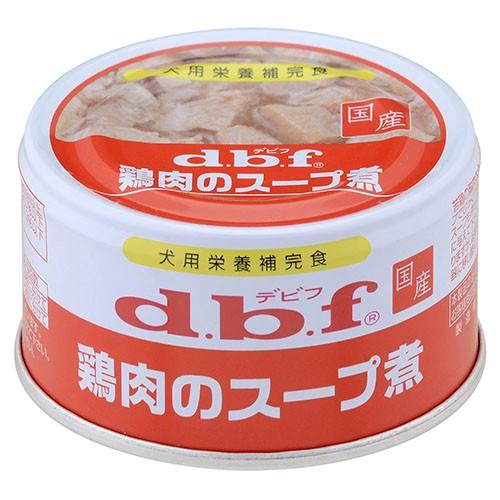 デビフ 鶏肉のスープ煮 85g 【デビフ(d.b.f・dbf...