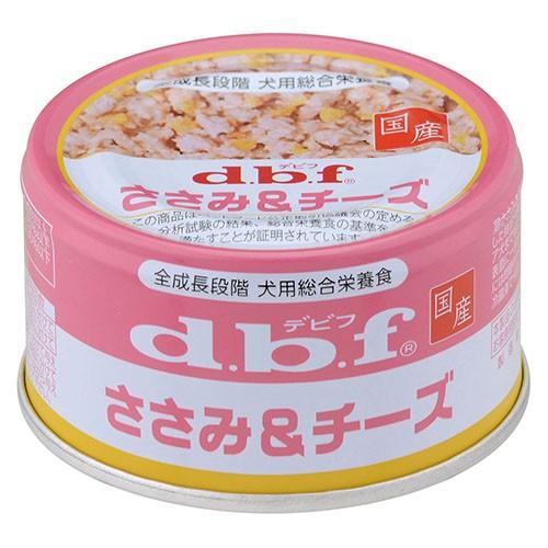 デビフ ささみ&チーズ 85g 【デビフ(d.b.f・dbf...